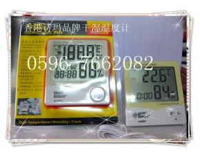 供应干湿温度计、温湿表、干湿度计、温度计