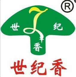 河南世纪香食用菌开发有限公司