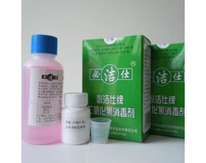 食用菌空间消毒剂