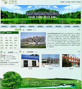 北京吉蕈园科技有限公司