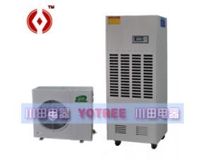 川田除湿机-川田电器降温除湿机-车间降温抽湿机