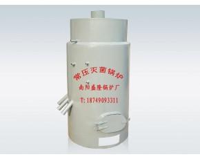 河南供应节能设备平菇灭菌锅炉