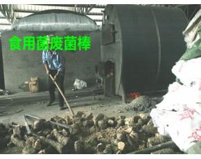 大量供应食用菌废菌棒 废菌袋袋皮