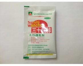 新型 高效 无公害生长素 天邦三十烷醇微乳剂
