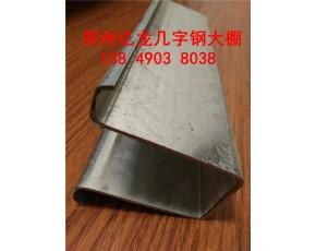 温室大棚建造结构图、郑州亿龙几工地钢图纸大字型看温室照片图片