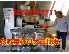 菜籽饼油枯有机肥批发直销