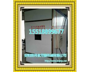 供应JBH-400中药材食用菌蔬菜脱水烘干机