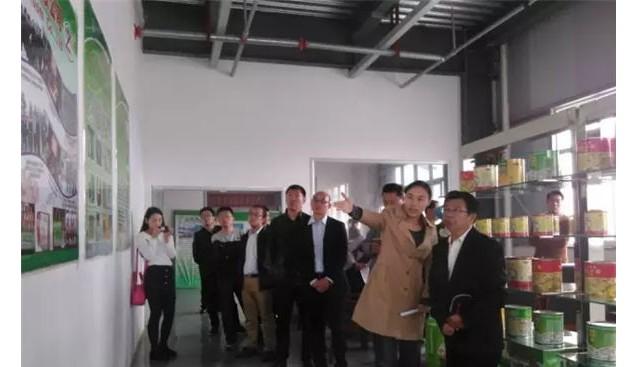 北京师范大学魏成龙教授等一行到河南世纪香食用菌基地参考交流