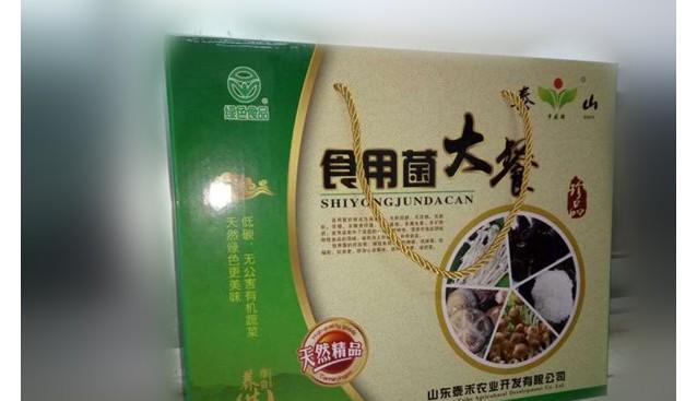 山东:泰禾农业食用菌礼盒即将上市