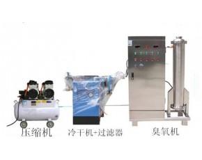 工厂化食用菌臭氧发生器 佳环大型蜂窝式臭氧机