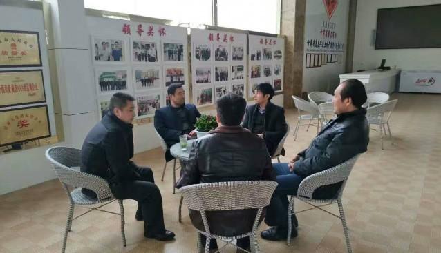 甘肃:康县工信局领导深入兴源土特产公司调研指导工作