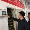 福建:古田县新型银耳栽培调控设备顺利通过鉴评