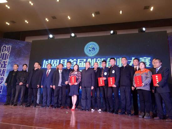 陕西:汉中三道中瑞生态公司获城固县创