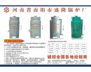 厂家供应广西南宁柳州桂林玉林梧州百色贵港钦州灭菌锅炉