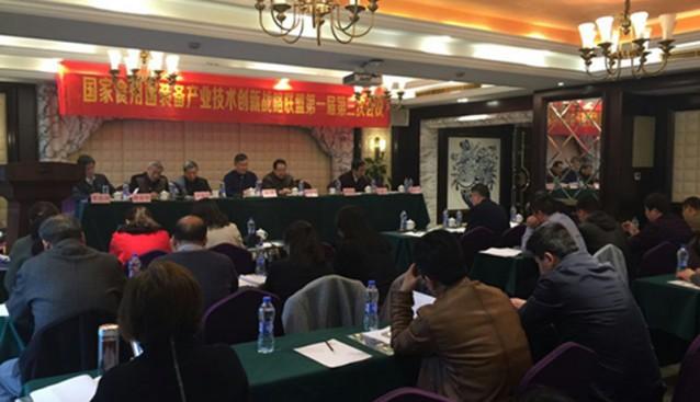 国家食用菌装备产业技术创新战略联盟一届三次会议在浙江杭州召开