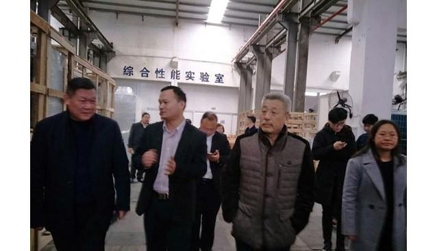 国家食用菌装备产业技术创新战略联盟理事长刘兵一行到弗德里希新能源科技(杭州)有限公司参观考察