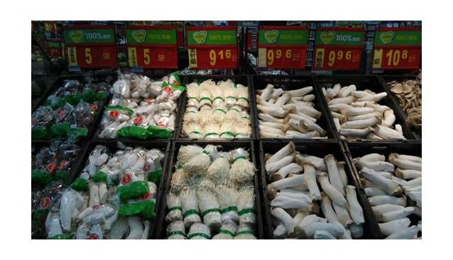 3月31日云南沃尔玛超市各类食用菌价格
