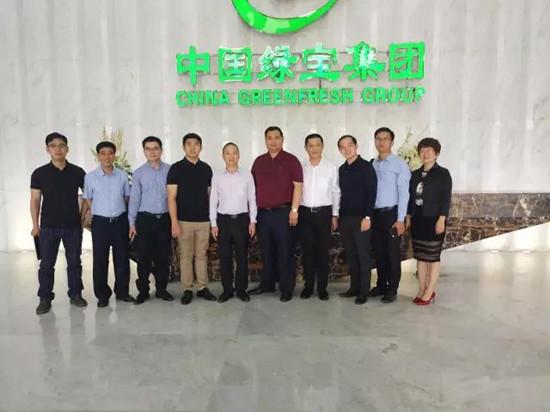 福建:柬埔寨农业部领导团队赴中国绿宝