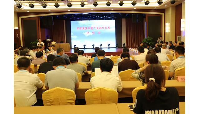 保定菌博会参会代表赴河北阜平参观食用菌产业园区