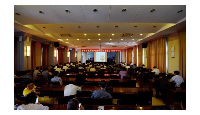 振兴食用菌产业 专家、农民讲坛在湖北随州市曾都宾馆开坛