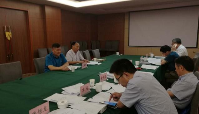 食用菌(木腐菌)厂房技术规范标准在南京通过专家评审