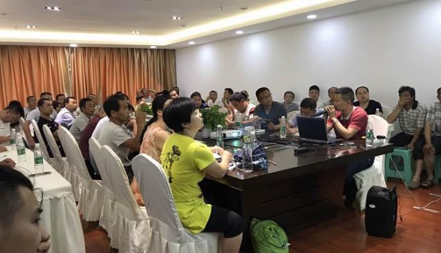 四川省德立隆农业科技有限公司举办首届羊肚菌栽培技术培训