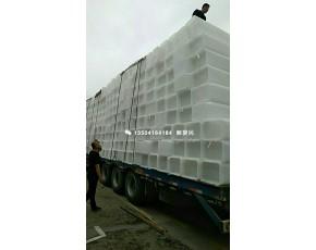 东北锦州灭菌筐