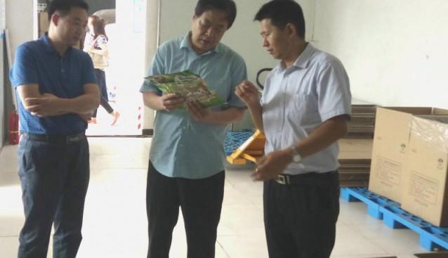 河南:唐河县政协常委考察团到访菇太郎公司