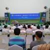 河北:迁西县栗蘑产业迅速发展壮大