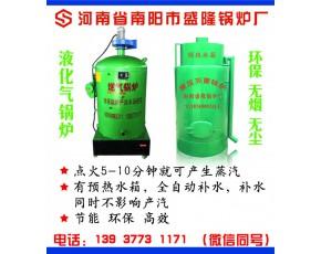 新型天然气灭菌专用锅炉大量供应,质优价廉