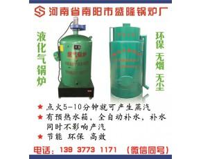 燃气灭菌锅炉