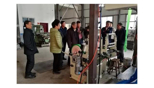 辽宁:食用菌行业相关专家到营口正大实业有限公司指导工作