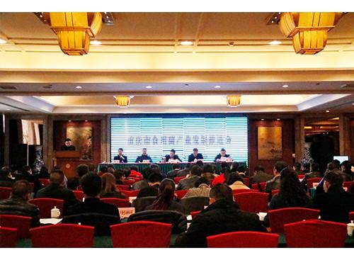 重庆市农委召开全市食用菌产业发展推进会议