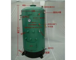 食用菌立式灭菌锅炉70型