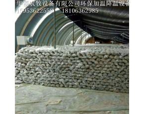 华菱农牧20KW工业电暖风机批发养殖电暖风机