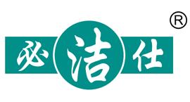 北京必洁仕环保新技术开发有限责任公司