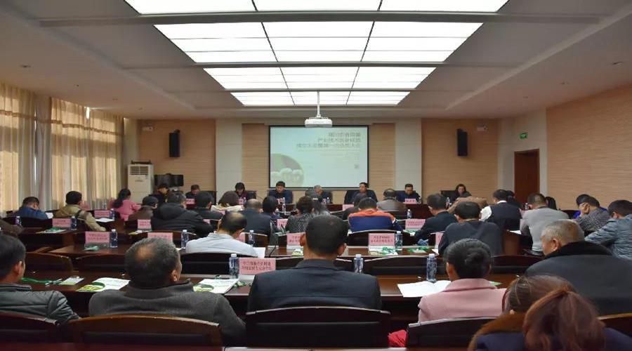 宁夏:银川市成立食用菌产业技术创新联盟