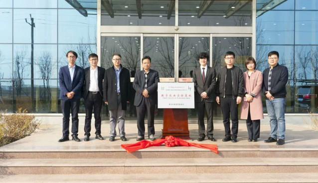 安徽:皓天科技携手美奥生物共建数字农业实验基地正式揭牌成立