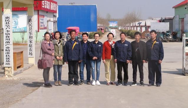 中国食用菌体系首席科学家张金霞老师一行赴山东惠民指导食用菌生产工作