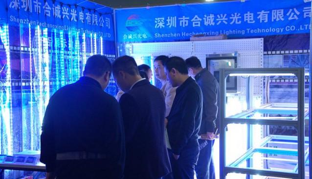 深圳市合诚兴光电LED照明产品在三门峡博览会上广受好评
