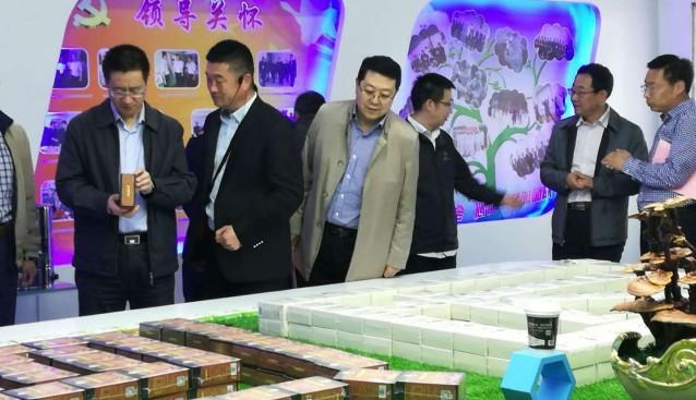 陕西省食药监局领导来汉中三道中瑞生态农业有限公司参观考察