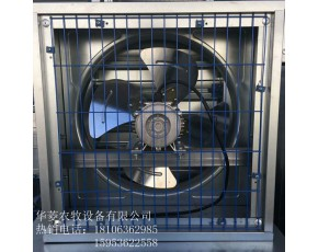 厂家直销华菱农牧HL-400型风机排风机换气风机