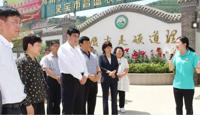 河南:三门峡市观摩团莅临昌盛公司调研