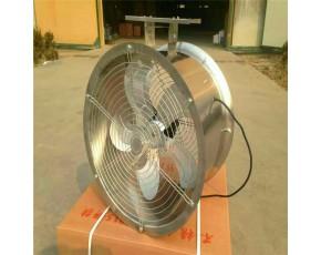 厂家直销华菱农牧HL-500型不锈钢环流风机助力风机换气风机
