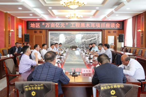 浙江:农科院专家团一行到阿克苏考察调