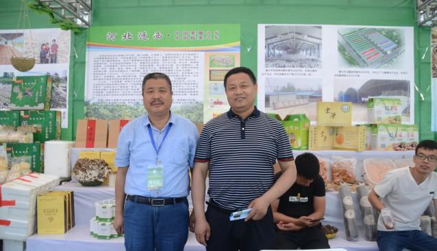 """""""迁西栗蘑""""在第三届京津冀蔬菜食用菌产销对接活动上受到广泛关注"""