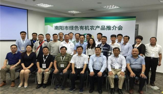 河南:菇太郎公司在上海国际有机产品博览会受到广泛关注