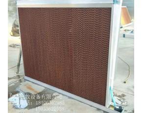 厂家直销华菱农牧HL-150铝合金框水帘湿帘水幕帘风机水帘