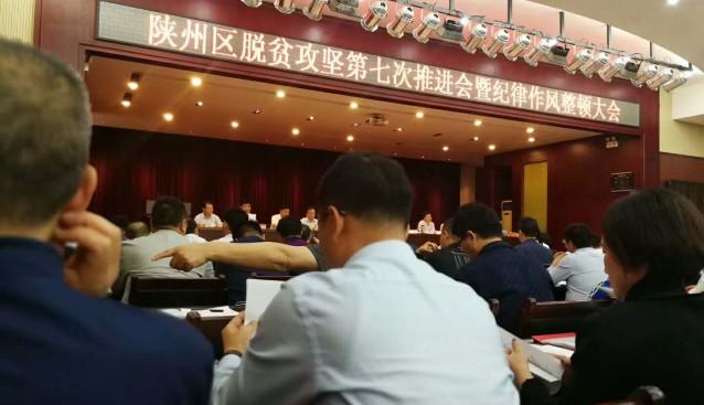 河南:卢氏县九龙公司带动陕州区农户脱贫致富