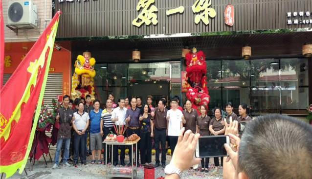 广东:桂之神实业出品的国内首家肉桂食用菌主题餐厅正式营业